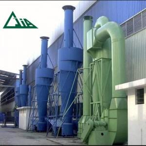 Enviromental rost Equipment Cyclone stoftavskiljare