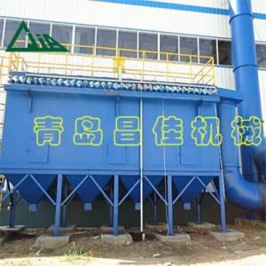 MC-systemet dammuppsamlare
