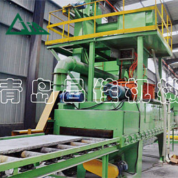 QSC90 Stone Texturing  Shot Blasting Machines Featured Image