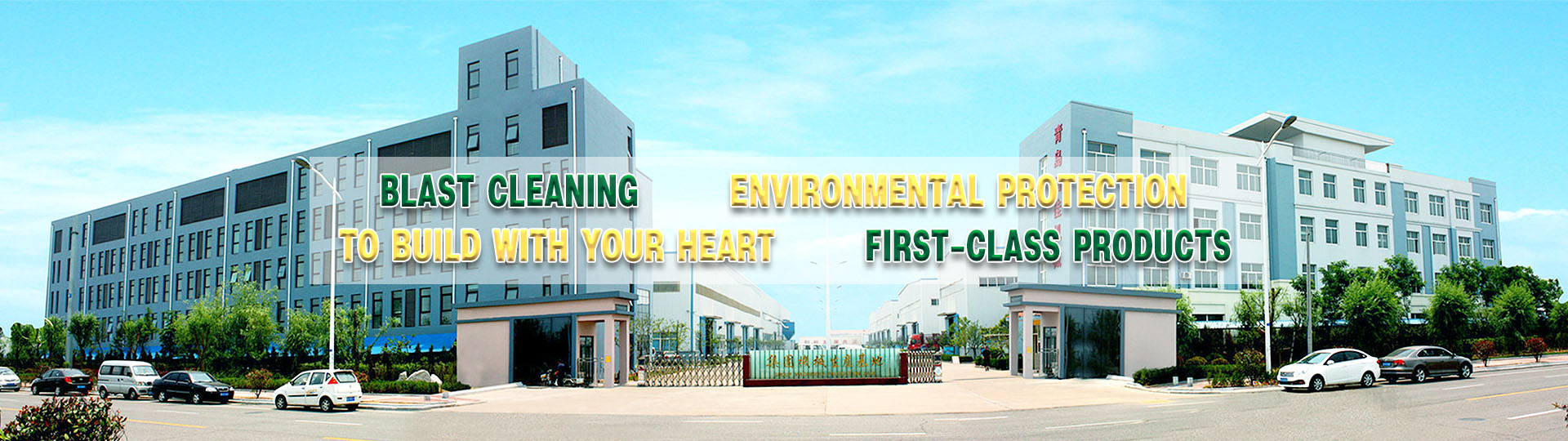 Blast cleaning       Environmental protection
