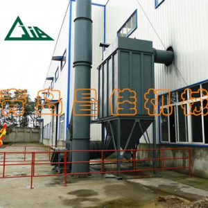 Cutting platform fume purification system
